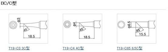 白光电烙铁  ● 省电,高晓能,适用于焊接集成电路及 led 等组件 ● 温